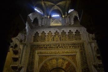 Parte superior de la portada del Mihrab de la Mezquita