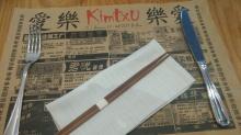 Restaurante Kimtxu